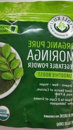 MORINGA VEGETABLE POWDER  10.6 0Z 60 CUPS OF GREENS PER CONT